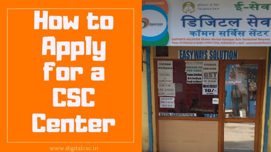 NEW CSC Apply