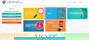 nvsp-voter-id-correction-online-step-2