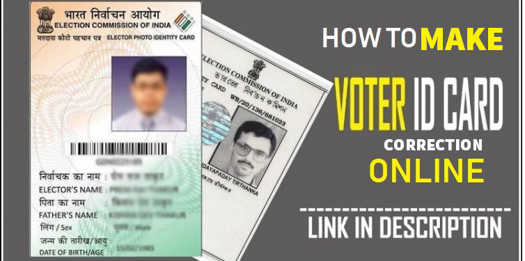 voter-ID-card-correction-online