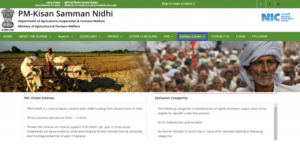 PM Kisan Yojana New List step-1