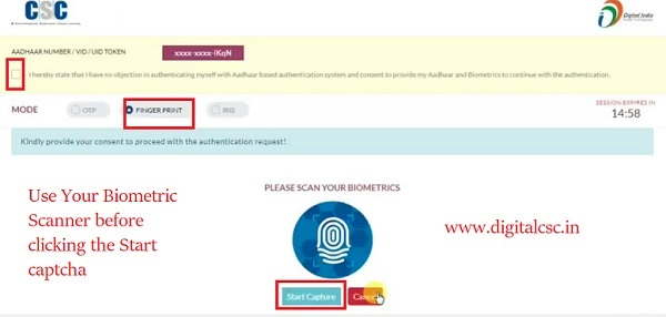 CSC Certificate captcha Verificationss