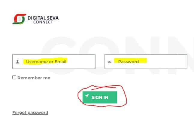 CSC Connect Authentication Page