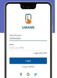 umang-app-login