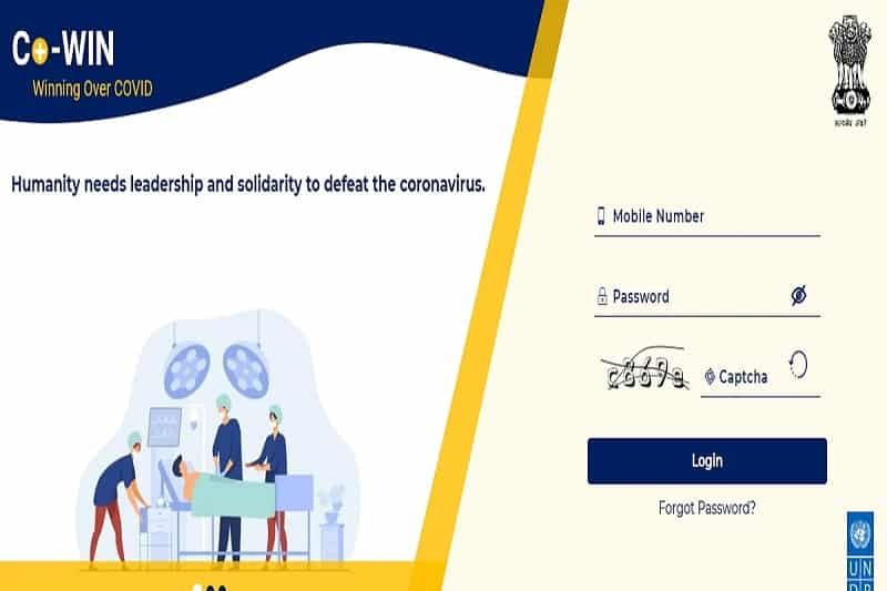 Cowin Login page
